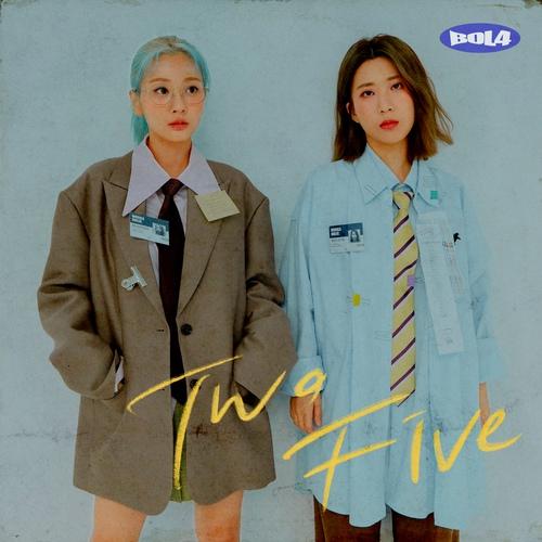 ilKPOP com - Download Latest K-Pop MP3